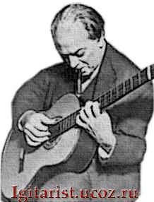 фотография композитора Эйтора Вилла-Лобоса