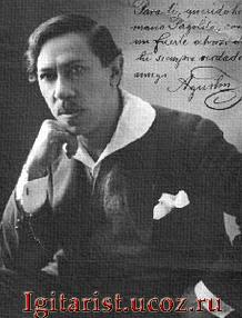 Августин Барриос Мангоре