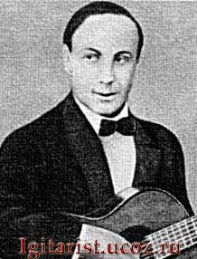 Эмилио Пухоль