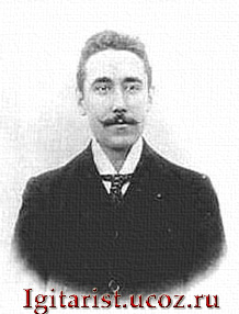 Хоакин Турина